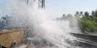 Mẫu báo cáo tình hình khai thác nước ngầm