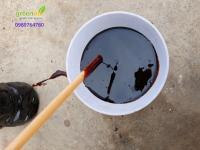 Thành phần hóa học của mật rỉ đường